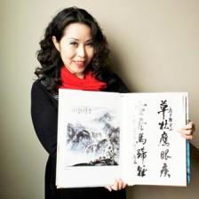 Chinese (Mandarin) Language Tutor. Bellevue, WA